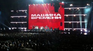 """""""Машина Времени - 40"""" by Mikhail (Vokabre) Shcherbakov from Moscow, Russia - Mashina Vremeni 40 years jubilee concert. Licensed under CC BY-SA 2.0 via Wikimedia Commons - https://commons.wikimedia.org/wiki/File:%D0%9C%D0%B0%D1%88%D0%B8%D0%BD%D0%B0_%D0%92%D1%80%D0%B5%D0%BC%D0%B5%D0%BD%D0%B8_-_40.jpg#/media/File:%D0%9C%D0%B0%D1%88%D0%B8%D0%BD%D0%B0_%D0%92%D1%80%D0%B5%D0%BC%D0%B5%D0%BD%D0%B8_-_40.jpg"""